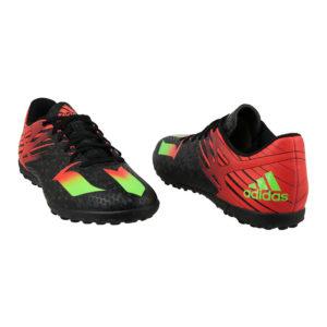 Adidas-AF4683-4