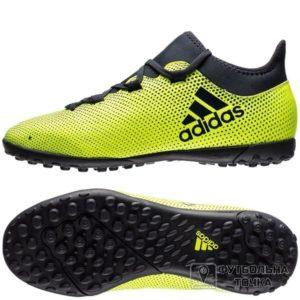sorokonozhki-adidas-x-tango-17.3-tf-jr-cg3733_