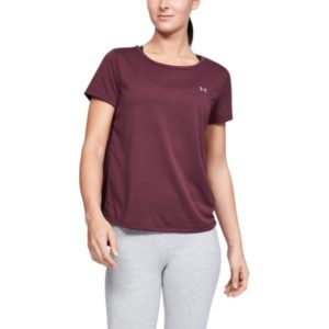 20190805102206_under_armour_whisperlight_1344469_569_bordeaux