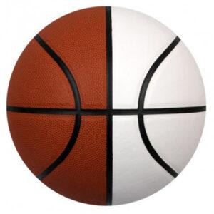 adidas-blank-auto-ball-gd1537-basketball